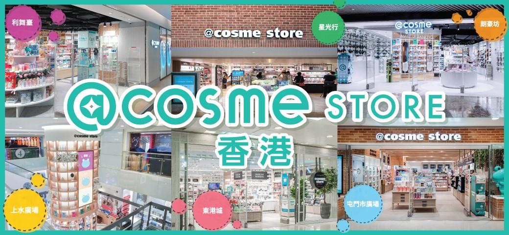 store_hongkong