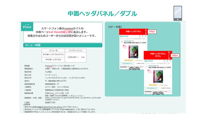 display04