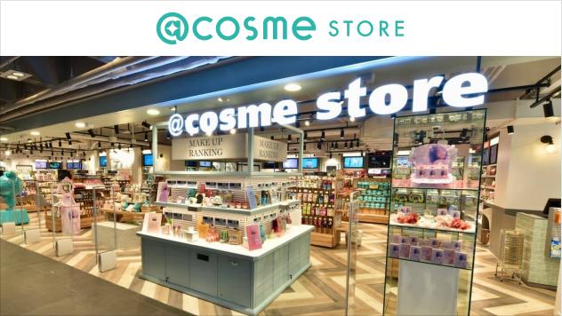 StorePromotion