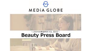 beautypressboard