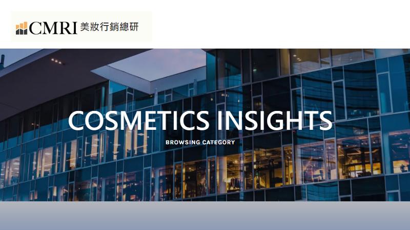 デジタル戦略から考える台湾進出・攻略 @cosme(台湾)でできること サムネイル画像