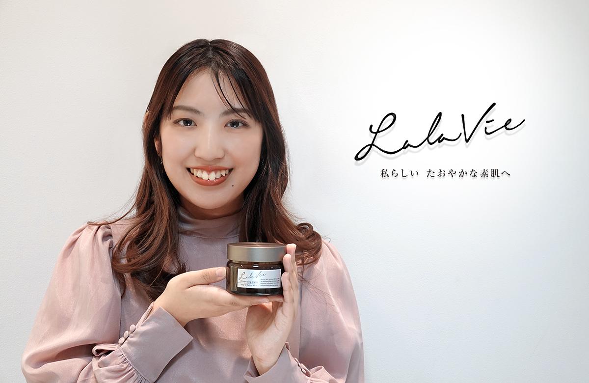 【ララヴィ】ブランドデビューから、ブランドオフィシャルの発信機能をフル活用してブランド認知を向上 サムネイル画像