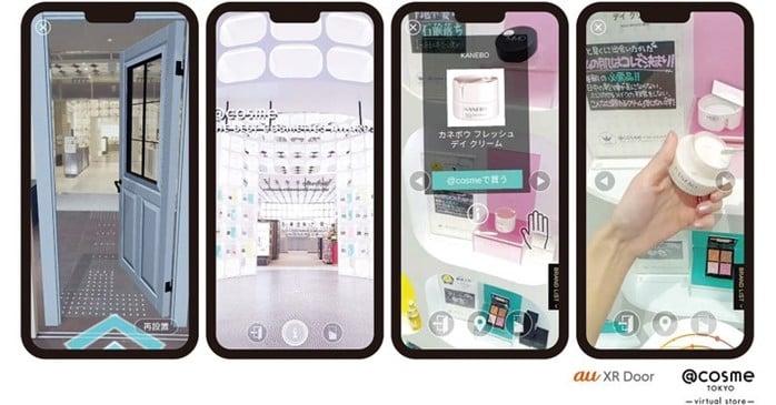 KDDIと@cosme TOKYOが協業した没入感のあるバーチャル店舗体験 サムネイル画像